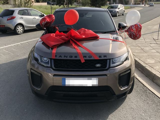 Car Shipping Range Rover Evoque